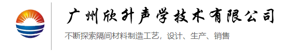广州隔音门厂家