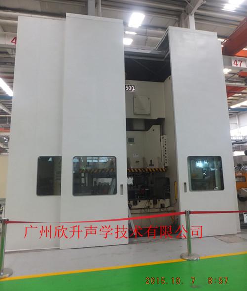 日立电梯500T冲床隔音房